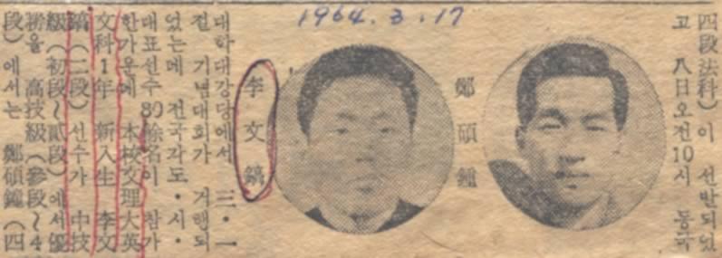 Articles parus en Corée 1964 et 1966