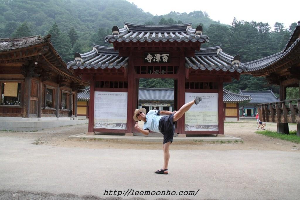 Corée Aout 2011